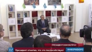 Нурсултан Назарбаев предложил переименовать Казахстан(, 2014-02-07T15:28:41.000Z)