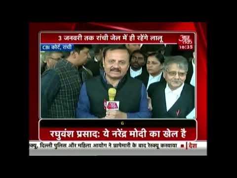 Lalu Yadav To Stay In Ranchi Jail Till 3rd January