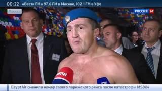 Одной левой: Денис Лебедев отправил в нокаут своего противника уже во втором раунде