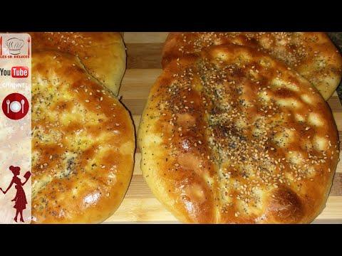 pain-turc-moelleux-délicieux✌️😍👍-خبز-تركي-كالقطن-لذيذ