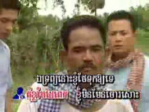 ah ja bang chher ( khmer karaoke sing a long )