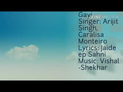 Nashe si Chad gayi song lyrics by Finn Ambrose