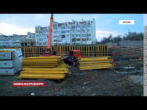 НТС Севастополь: Новые корпуса севастопольской школы-интерната №5 построят к следующему учебному году