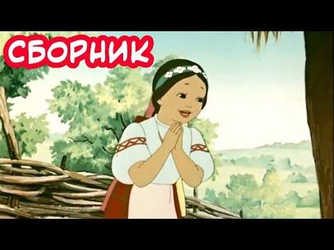 Сборник Советских мультиков. Золотая коллекция | Лучшие советские мультфильмы (1 часть)