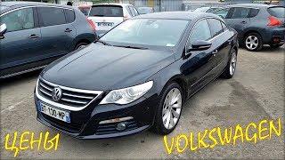 Фольксваген цена авто из Литвы. Февраль 2020.