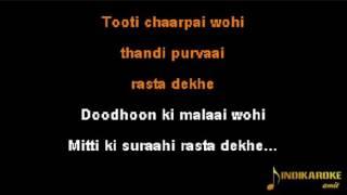 Lyrics of kabira karaoke HD