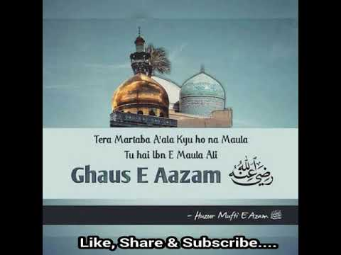 Azmate Ghaus-E-Aazam. Khalifa-E-Huzur Jamal-E-Millat Hazrat Gulzar Razvi Jamali (Surat).