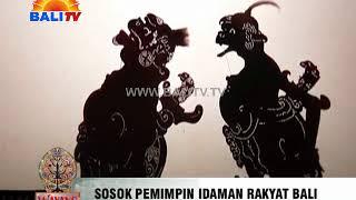 WAYANG CENK BLONK - SOSOK PEMIMPIN IDAMAN RAKYAT BALI