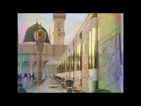 New Latest Urdu Naat on youtube 1st time 2017 best naath.artist A.S.Sheikh.