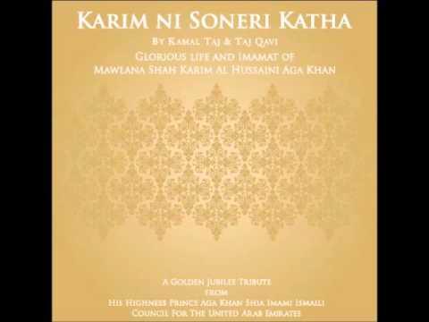 Karimni Soneri Katha - Golden Jubilee Edition