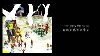 【韓繁中字】hyukoh(혁오) - Paul