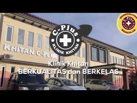 Video Klinik Khitan H. Amung Bekasi Jawa Barat