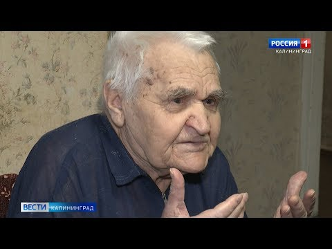 В Калининграде у ветерана отобрали двухкомнатную квартиру