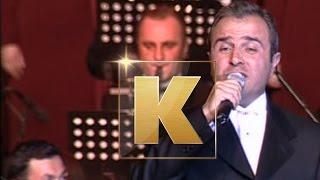 KOHAR - Sirous Ge Sbasem | ԳՈՀԱՐ - Սիրուս Կը Սպասեմ