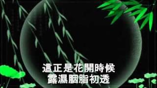 Lawmovieworld 10 : (58)  劉家昌.. 月滿西樓.. (電影