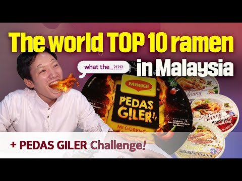 Korean Bro's Malay cup noodles MUKBANG! In addition taste test and eating show! VLOG_EP09
