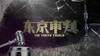 A Japanese Officer's Testimony At The Tokyo Trials