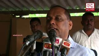 Terrorism will not be allowed again - Mahinda Amaraweera