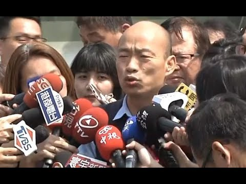 高雄市長韓國瑜出席青海陸橋平面化通車儀式