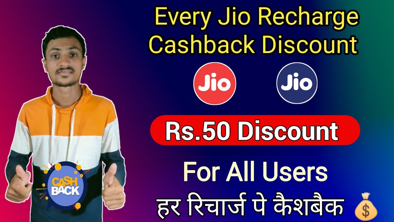 Every Jio Recharge Rs.50 Discount   For All Users   Jio Cashback Offer   Jio Auto-pay Offer & Setup