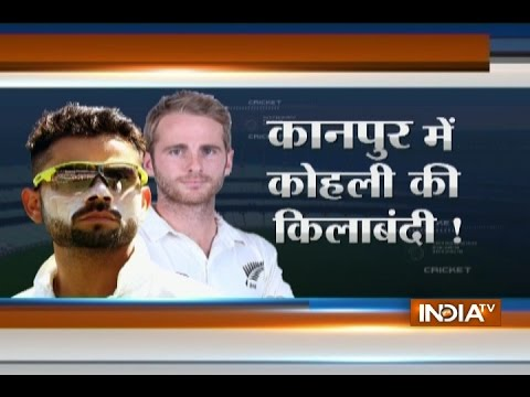 Virat-led India cricket team will decide the fate of the test series