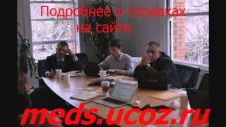 Бланк медицинская справка по форме 086 у(, 2013-09-03T06:42:58.000Z)