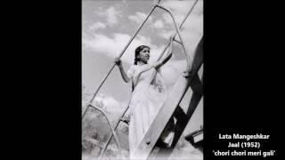 Lata Mangeshkar - Jaal (1952) - 'chori chori meri gali'