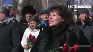 В 52-ую годовщину Даманских событий в Приморье почтили память погибших пограничников