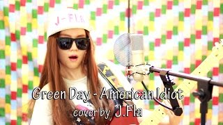 green day american idiot komerican version cover by jfla