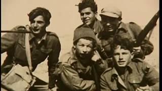 Palmach - Introduction
