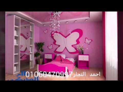 غرف اطفال جبس غرف اطفال       YouTube
