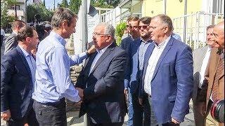 Περιοδεία Κ. Μητσοτάκη στο Κιλκίς-Eidisis.gr webTV