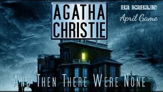 Agatha Christie: And Then There Were None #2 *Обвинения Выдвинуты*