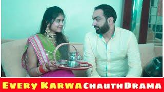 Every Karwa Chauth Drama | Husband vs Wife | करवाचौथ Special | funny video 2019 | Neeraj Beniwal