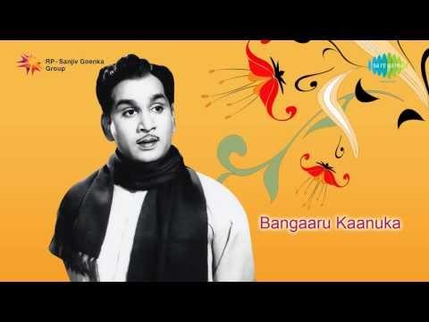 Bangaaru Kaanuka | Prema Brindavanam song