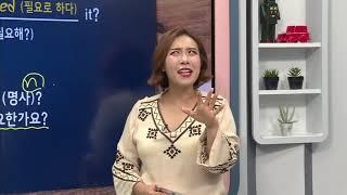 왕초보 영어 - 제477회 수영복 챙기기_#002 thumbnail