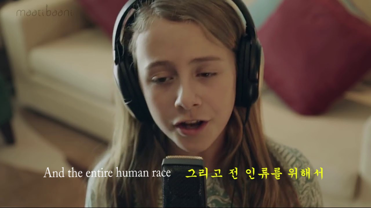 Heal The World -Michael Jackson Tribute by Maati Baani with Child prodigies  한글자막