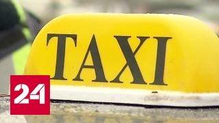 Таксисты делят доходные маршруты с автоматами в руках