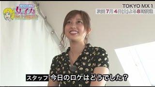 「菊地亜美の女子力向上委員会」 2015年6月6日放送終了後.