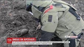 На артилерійському складі у Балакалії під час розмінування підірвався сапер