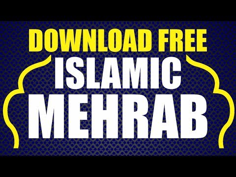 How to Download - Islamic Mehrab - Design Free CDR File