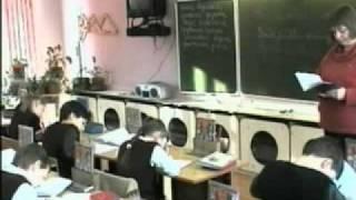 Урок: русский язык 4 класс