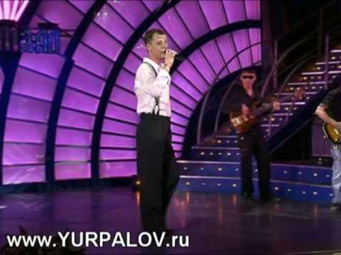 Александр Юрпалов - Мы теряем