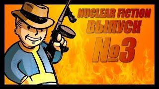 Fallout New Vegas Обзор Модов 3 - Новая сборка винтовок