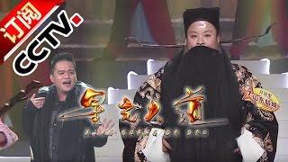 2015年度总决赛第一场分赛 台湾魔术师秀音乐天赋挑战自我【星光大道20160102】