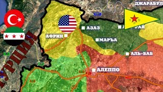 14-15 июля 2017. Военная обстановка в Сирии. Курды отклонили помощь России в преддверии атаки Турции