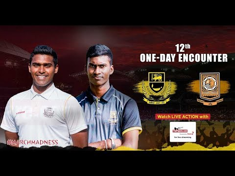 DS Senanayake College vs Mahanama College – 12th One Day Encounter