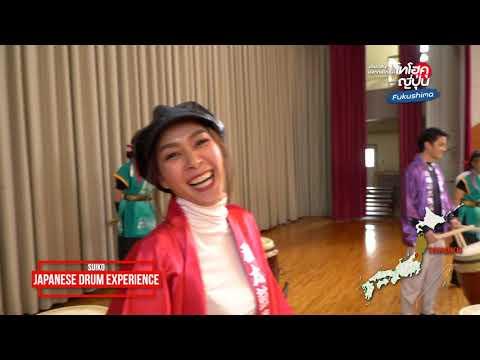 [TOHOKU-FUKUSHIMA] กอล์ฟ & โฟร์ เที่ยวสนุกหลากสไตล์ที่ฟุคุชิมะ  โทโฮคุ ญี่ปุ่น | JNTO