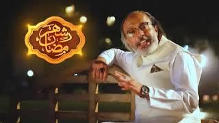 Special Ramzan Transmission with Noor ul Hassan | Part 2 | Shehar e Ramazan | 15 Jun 2018 | City42