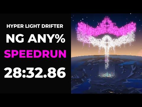 HLD New Game any% Speedrun 28:32
